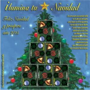 boc_Pliego_Navidad_2014_Tarifa B_B1M4.1